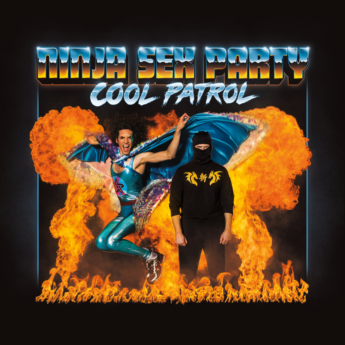Cool Patrol's cover. On it, we have Danny Sexbang and Ninja Brian just being who they are. Danny's jumping in the air and Brian is standing, stoic and still while flames erupt behind them.